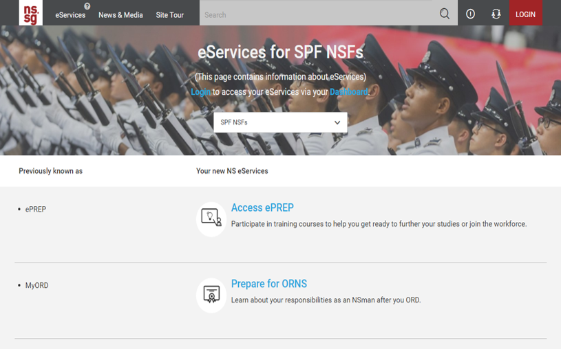 eService Page Image